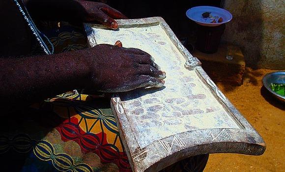 Voiture à vendre Acura MDX Noir - Kinshasa - Bandalungwa