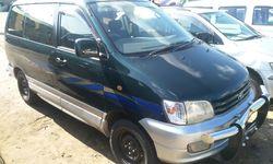Voiture à vendre Toyota Noah Vert - Kinshasa - Ngaliema - CarWangu